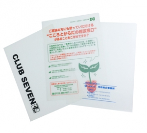 クリアファイル シルク印刷