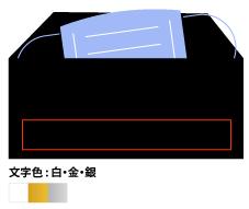 マスク黒(カラー : 白・金・銀)